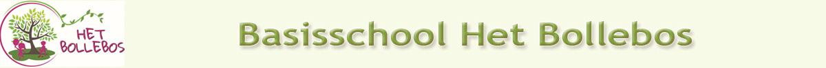 Basisschool anzegem
